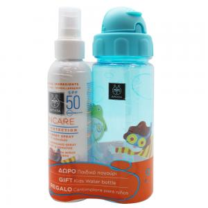 Apivita Spray Solar Niños SPF50 + Cantimplora De Regalo 150ml