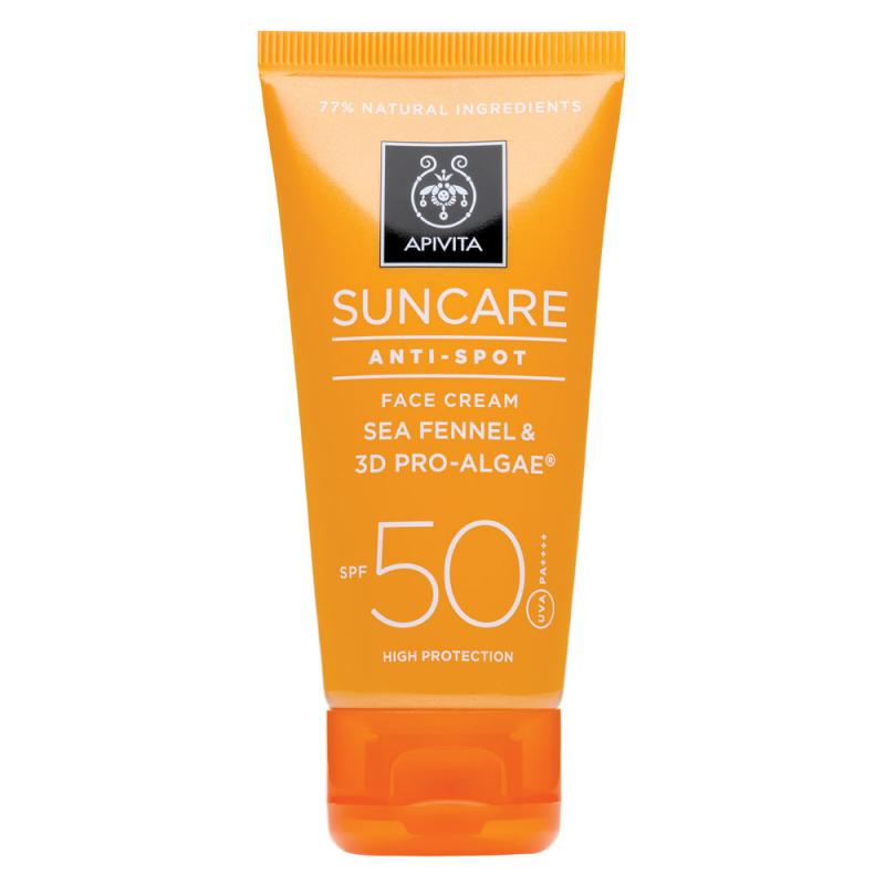 Apivita Crema Solar Facial Antimanchas SPF50 50ml